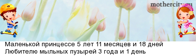 http://forum.mothercity.ru/lines/line_19332.png